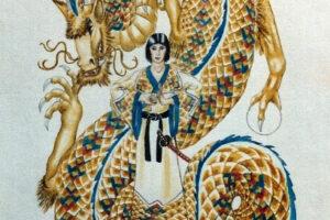 dragon_warrior